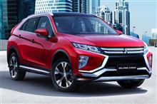 三菱自動車 2018年 北京国際モーターショー で MITSUBISHI e-EVOLUTION CONCEPT / エクリプス クロス を 中国初披露 ・・・・