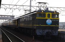 EF65-1124