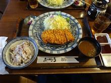 赤鶏かつ定食