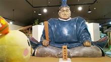 中部道の駅スタンプラリー#58「茶人武将!古田織部殿でござる♪」