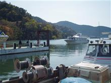 沖島への旅