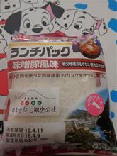 ランチパック 味噌豚風味