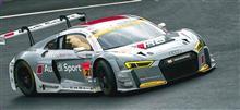 Audi Team SuperGT