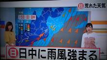 4月15日(日)は、荒れた天気に・・・