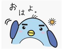 出張2日目!皆さん、おはようございます!(*^^*)