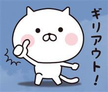 見ぬフリ出来ず・・・(*^_^*)