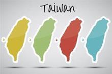 松山、板橋、高雄・・・台湾の地名、多くが日本から、来たものだった =台湾メディア