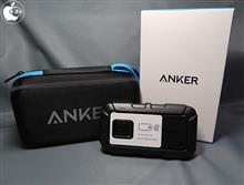 アンカー・ジャパン、ジャンプスターターバッテリー「PowerCore ジャンプスターター mini」を販売開始