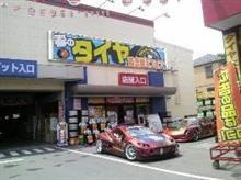 今週末はSA大宮バイパス(埼玉)でイベントに参加します