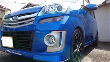 ☆洗車~☆(o^-^o)