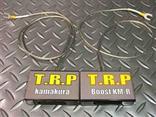 3Qカーズ( 3Q自動車 )Triple KM-R(鳥釜)キャンペーン