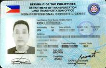 フィリピンの運転免許を取得しました。