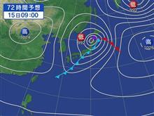 日曜は悪天候が予想される為、オフを1日前倒ししますm(_ _)m