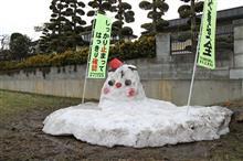 お正月から雪解けまで
