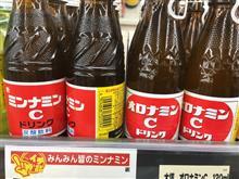 差額は30円