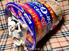 「サッポロ一番 博多純情らーめんShinShin 炊き出し豚骨ら一めん」@サンヨー食品