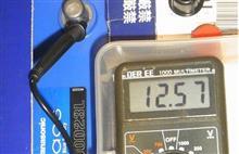 バッテリー、室内保管7か月以上で 12.57 V