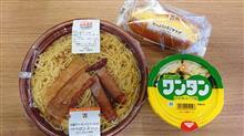 4/13 今日の弁当は・・・・・