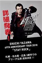 今年のツアー決定(^-^)v