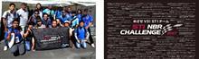 SUBARU モータースポーツ応援プロジェクト ニュルブルクリンク2018