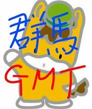 春のGMT《ご近所プチ》超拡大版 へ行って来た〜🚙💨