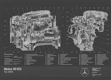 M103エンジンの断面図を壁紙用に画像加工してみた