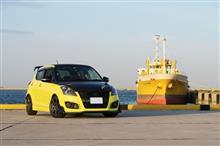 黄色い船と・・・