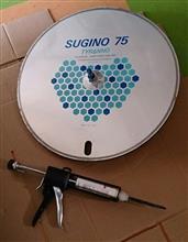 SUGINO 75(自転車ホイール) 修理