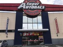 開催中!:BRIDEフェアー スーパーオートバックス 十日市場