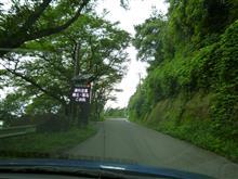 曇り空の滋賀県道25号彦根近江八幡線をデミオXD4人乗車で行く