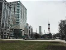 札幌に来てます!