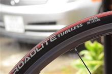 NR ロードバイク チューブレスタイヤデビュー IRC ROADLITE TUBELESS