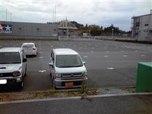 ジムニー車検&ダンシングライダー購入