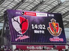 Jリーグ 2018 第8節 VS 名古屋