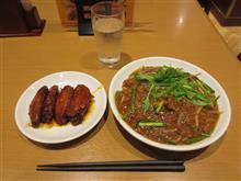 (味仙) 辣肉醤麺 手羽先