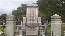 夏目漱石の墓マイラー
