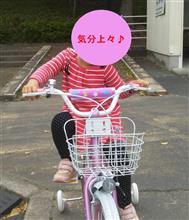 自転車デビュー♪