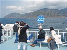 静岡県道223号清水港土肥線