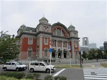 大阪市中央公会堂/中之島一周
