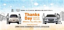 SUBARU Thanks Day