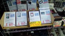 SSDの低価格化