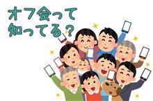 015 【初Codingオフ会】