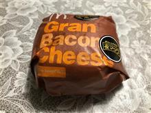 2018.4.13.初めて「夜マック」食べてみた。