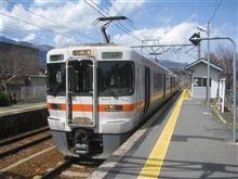飯田線に乗ってみた -駅CP緑化ツアー前編-