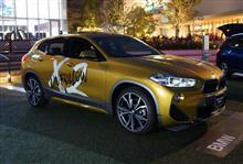 これは売れそう!BMW X2を見てきた!価格は436〜515万円