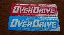 OVER DRIVEオリジナルステッカー・・・