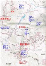 妙義山探検!(^^)!