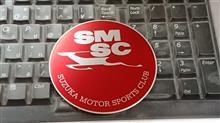 SMSCステッカー???
