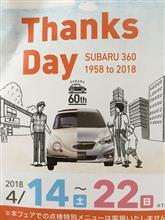 SUBARU Thamks Day