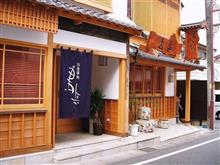 690DUKEで恵那市岩村の鳥兵にランチを食べに行ってきました。